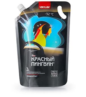 Red Penguin -32 °C